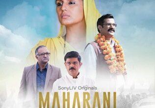 Maharani_poster